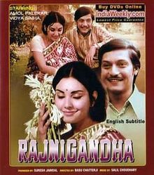 220px-Rajnigandha,_1974